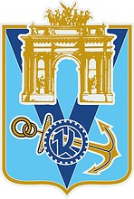 Администрация Кировского района Санкт-Петербурга