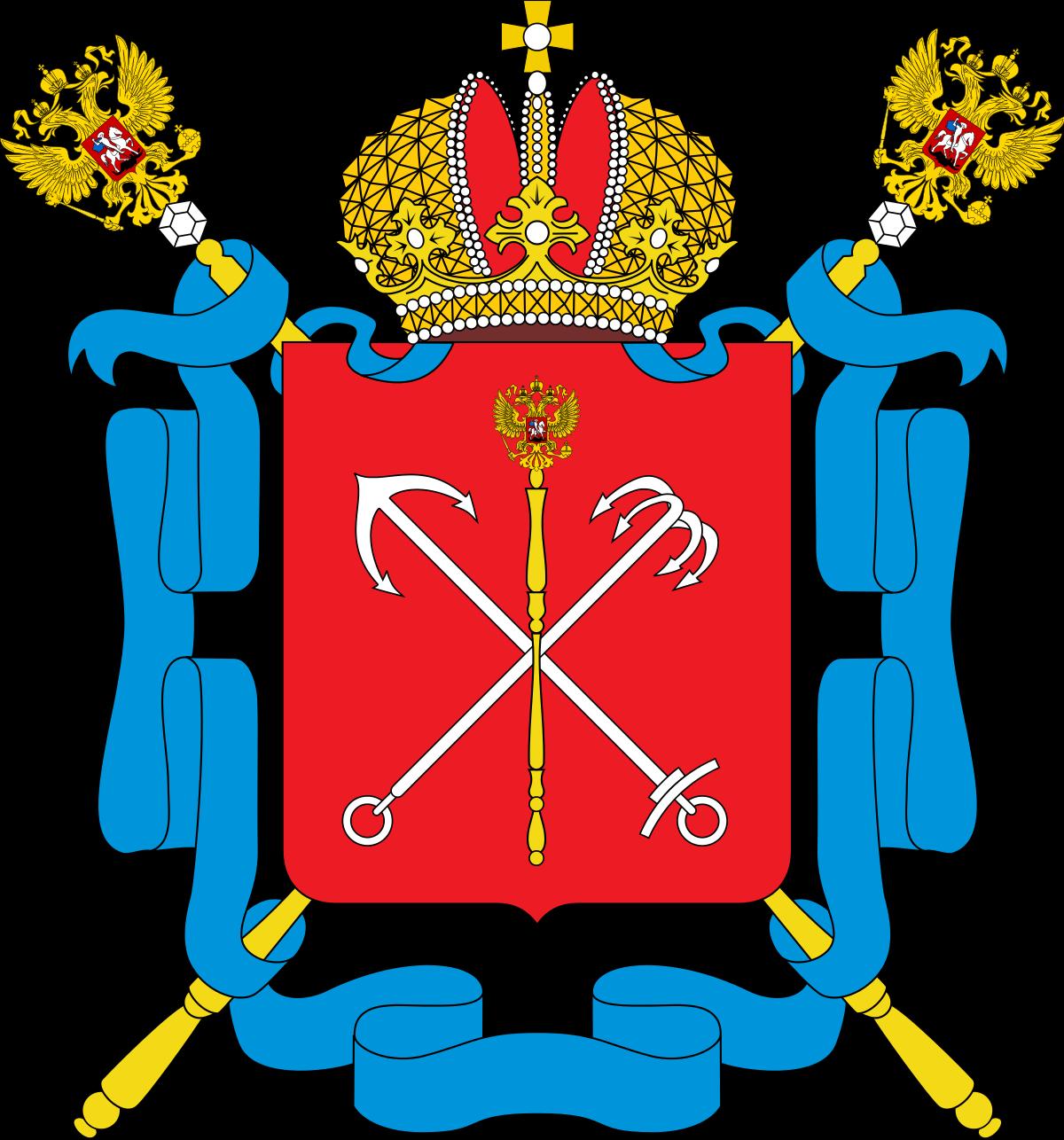 Комитет по науке и высшей школе Санкт-Петербурга
