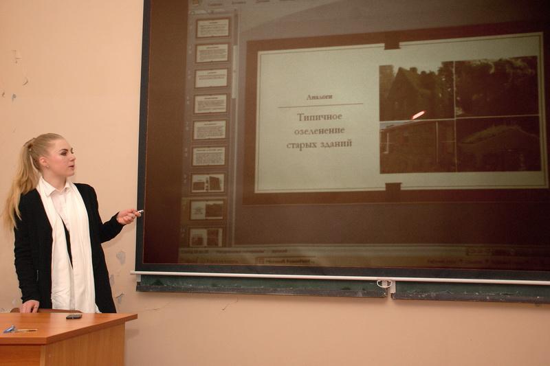 Преподаватель и студентка русские 11 фотография