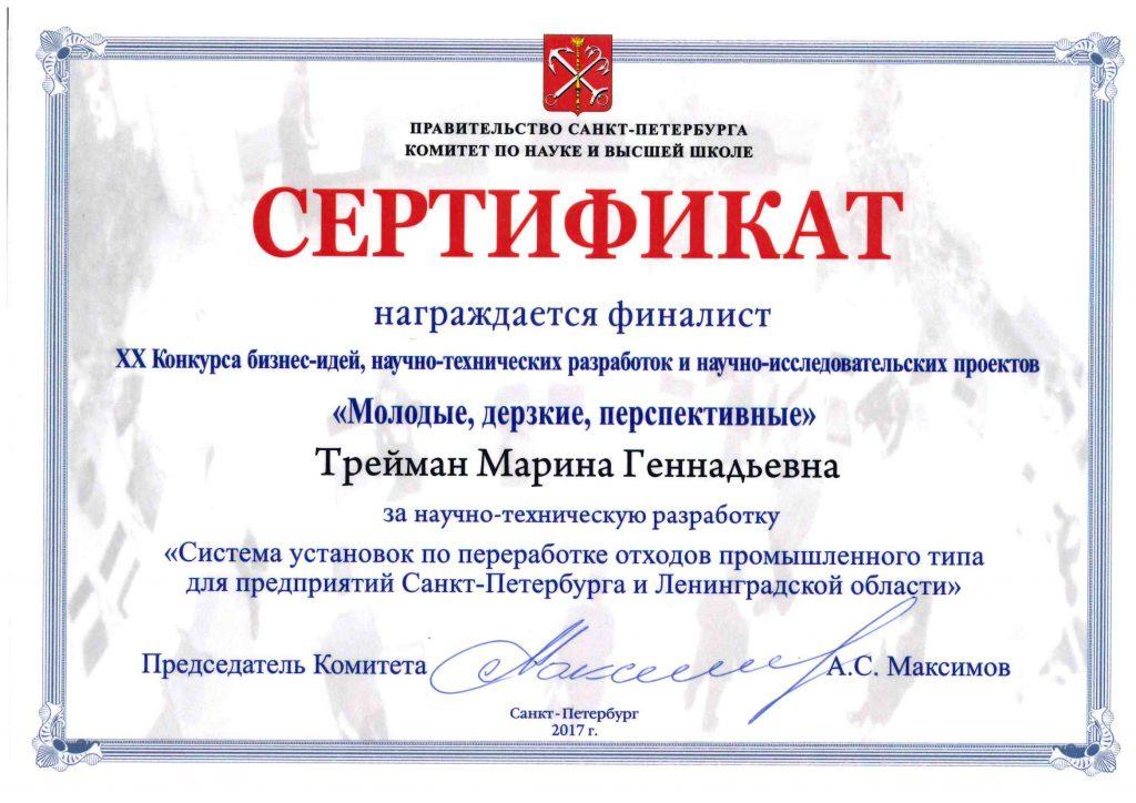 Конкурсы комитета по науке и высшей школы